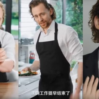 Tom Hiddleston Centrum