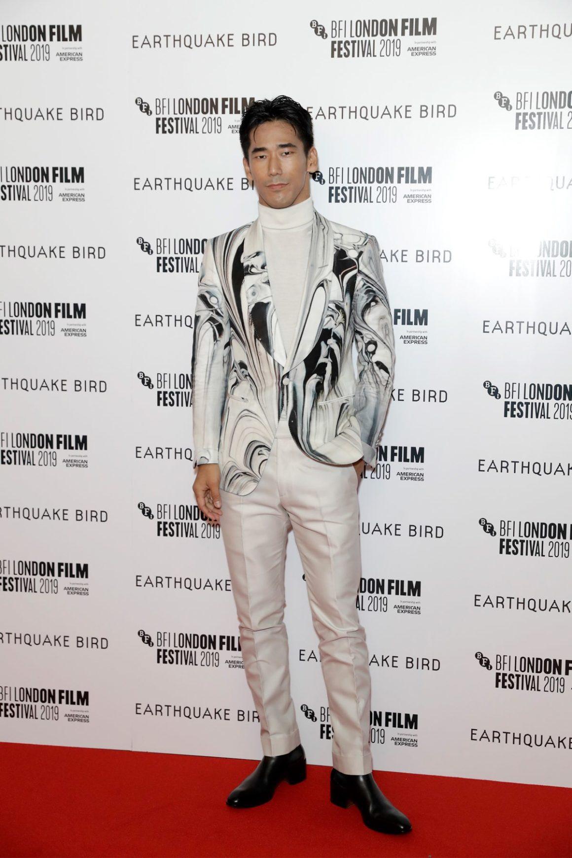 """Earthquake Bird"" World Premiere - 63rd BFI London Film Festival"