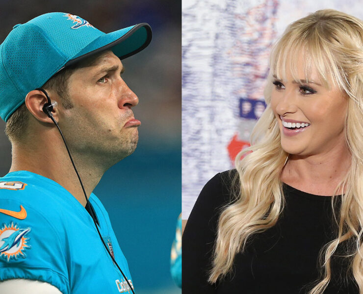 Jay Cutler and Tomi Lahren Dating Rumors